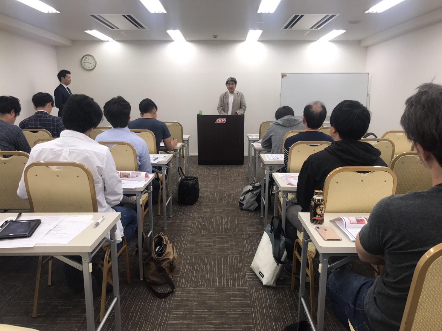 【好評につき追加開催】東京セミナーを開催しました。